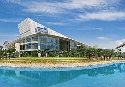 厦门国际会议中心